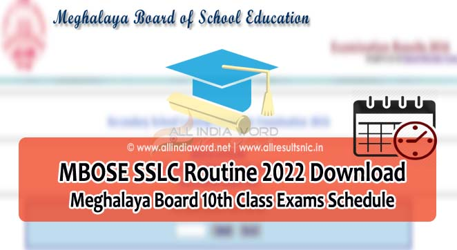 MBOSE 10th Class Exam Time Table 2022 PDF Download